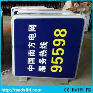 Outdoor Round Advertising Display Sign Plastic Light Box Signage