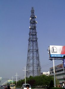 High Quality Communication Tower (Telecom Steel Tower) pictures & photos