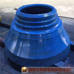 Mantle and Bowl Liner for Cone Crusher Sandvik CH420 Qh330 CH430 CH440 CH660 CH780 CH880 Crusher