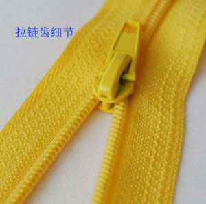 Yellow Nylon Zipper Good Price with Stock Nuguard Zipper pictures & photos