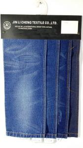 10X7 Cotton Spandex Denim Fabric pictures & photos