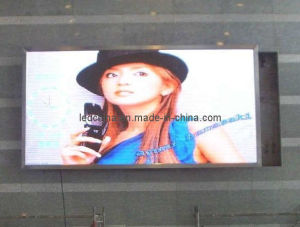 P16 Outdoor Video Display LED Wall pictures & photos