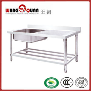 Restaurant Stainless Steel Sink with Undershelf and 1 Right Bowl pictures & photos