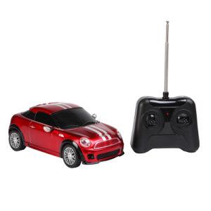 Mini Coupe (HS2253)