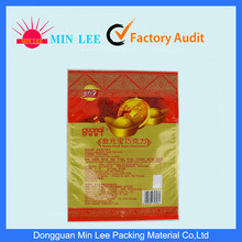 Three-Side Sealed Laminated Packaging Bag/Snack Food Package pictures & photos