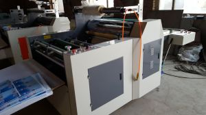 Semi-Auto Laminator (BYF-920) pictures & photos