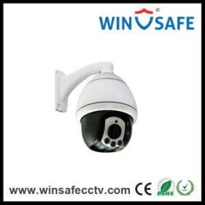 IP66 18X Optical 2megapixel IR High Speed Dome IP PTZ Camera pictures & photos