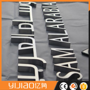 Alphabet Polished Stainless Steel Letters pictures & photos