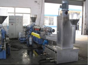 Die Face Water Cutting Pelletizer pictures & photos