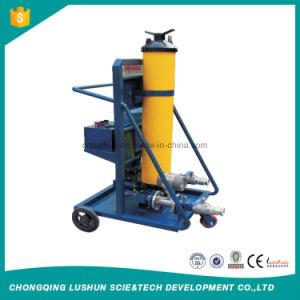 Portable Oil Filtration Unit pictures & photos