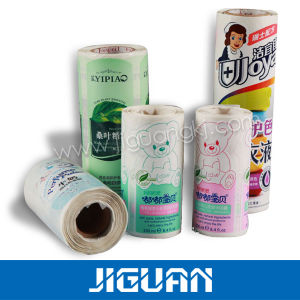 Custom Design Private Cosmetic Bottle Labels Stickers pictures & photos