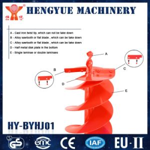 The High Quality Earth Auger Hy-Gd144-D-806 pictures & photos