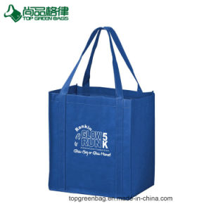Custom Recycle Personalized Non Woven Shopping Bag pictures & photos