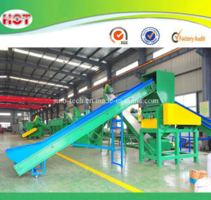 Plastic/PP/PE Milk Bottles Recycling Machines Line pictures & photos