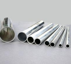 Anodized Aluminium Pipe with Good Price Can Be Customized pictures & photos