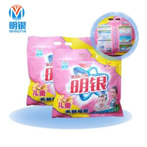 Mingying Hand Washing Powder for Child pictures & photos