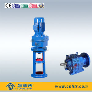 Agitator Speed Gear Reducer with CE Certificate