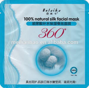 Hyaluronic Acid Anti Aging 100% Natural Silk Facial Mask pictures & photos