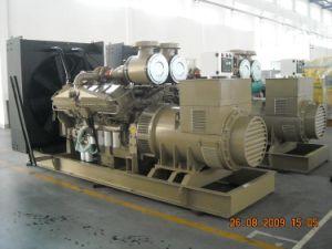 313kVA/250kw Cummins-Stamford Diesel Generator Set