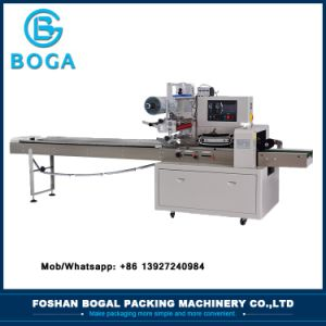 High Efficiency Automatic Chinese Meat Ravioli Flow Packing Machine pictures & photos