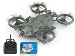 RC Airplane RC Toy Quadcopter RC Drone (H2711060) pictures & photos