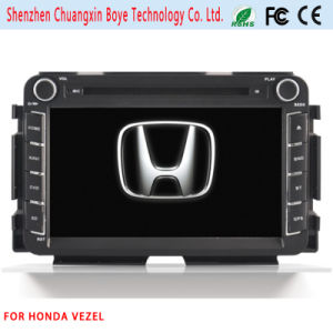 Car DVD GPS Navigation Multimedia for Honda Vezel pictures & photos