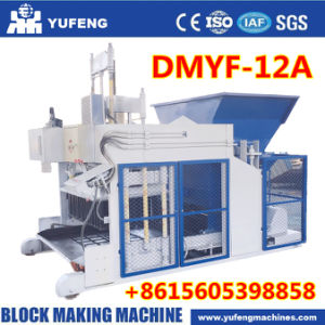 Dmyf-12A Mobile Block Making Machine/Movable Block Machine/Block Making Machine