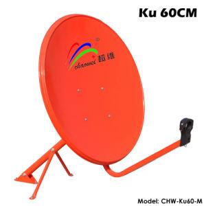 Ku 60cm Satellite Dish Antenna (CHW-Ku60-M) pictures & photos