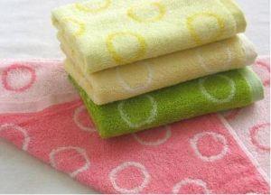 Face Towel (FC-bmc2)