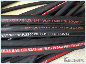 High Pressure Rubber Hydraulic Hose (SAE R1at R2at 1sn 2sn) pictures & photos