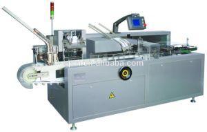 Hdz-100 Horizontal Automatic Cartoning Machine pictures & photos