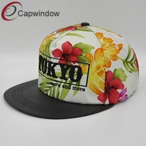 Fashionable Women′s Snapback Hat with Allover Flower Patterns (01094) pictures & photos