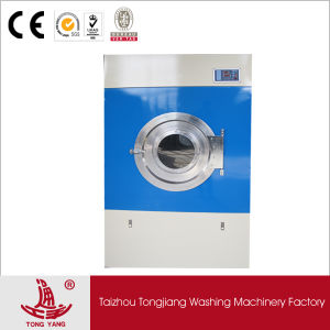 18kg, 25kg, 50kg, 70kg, 100kg Automatic Tumble Dryer (laundry shop, hostipal, schools, hotels) pictures & photos