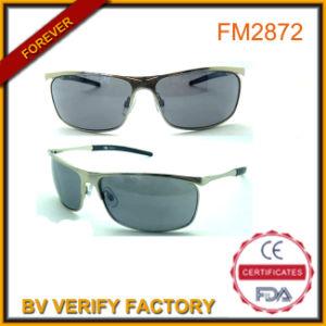 Classic Metal Eyewear China Wholesaler Sunglasses, New Designer pictures & photos