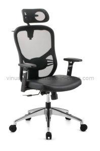 Executive Chairs(VBL1-BLM-BA)