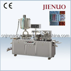 Automatic Sugar Filling and Sealing Packing Machine pictures & photos