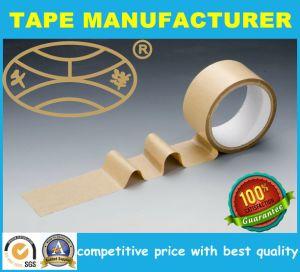 OEM Factory Water Free Kraft Tape