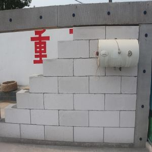 Autoclaved Aerated Concrete Block of China