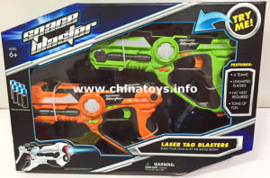 2017 The Latest B/O Fight Gun with Sound Light Quiver (128646) pictures & photos