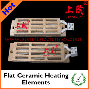 Flat Ceramic Heating Elements pictures & photos