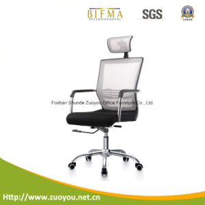 Dubai Middle Back Office Designer Furniture Conference Mesh Staff Chair