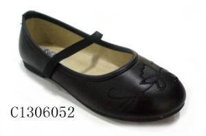 PU Material Cheap Children Footwear Shoe