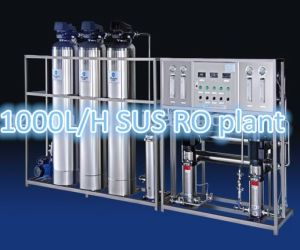 Dialysis RO Water Treatment Machine for Blood Cleaning 1000L/H pictures & photos