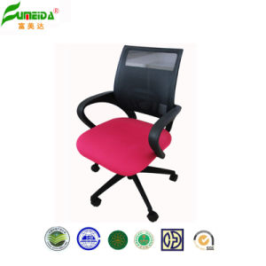 Staff Chair, Swivel Mesh Office Chair, Furniture, Office Furniture pictures & photos