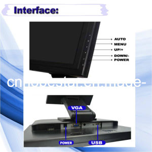 """17"""" 1703m LCD Touch Screen Monitor pictures & photos"""