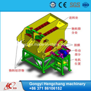 Hot Sale African Gold Separator Jig Machine pictures & photos