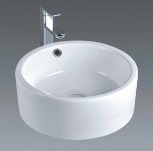 Porcelain Mop Sink : Bathroom Round Porcelain Wash Basin Sink for European Market (7022 ...