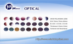 Cr39 1.499 Polarized Lens (73mm, 75mm, 80mm) pictures & photos