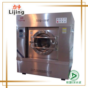 Highly Quality Easy Operation Hospital Washing Equipment (XGQ-15) pictures & photos