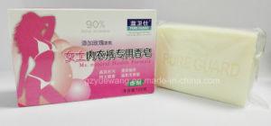 Ms. Natural Health Formula Soap